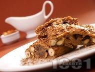 Брауни сладкиш с шоколад, лешници и бадеми